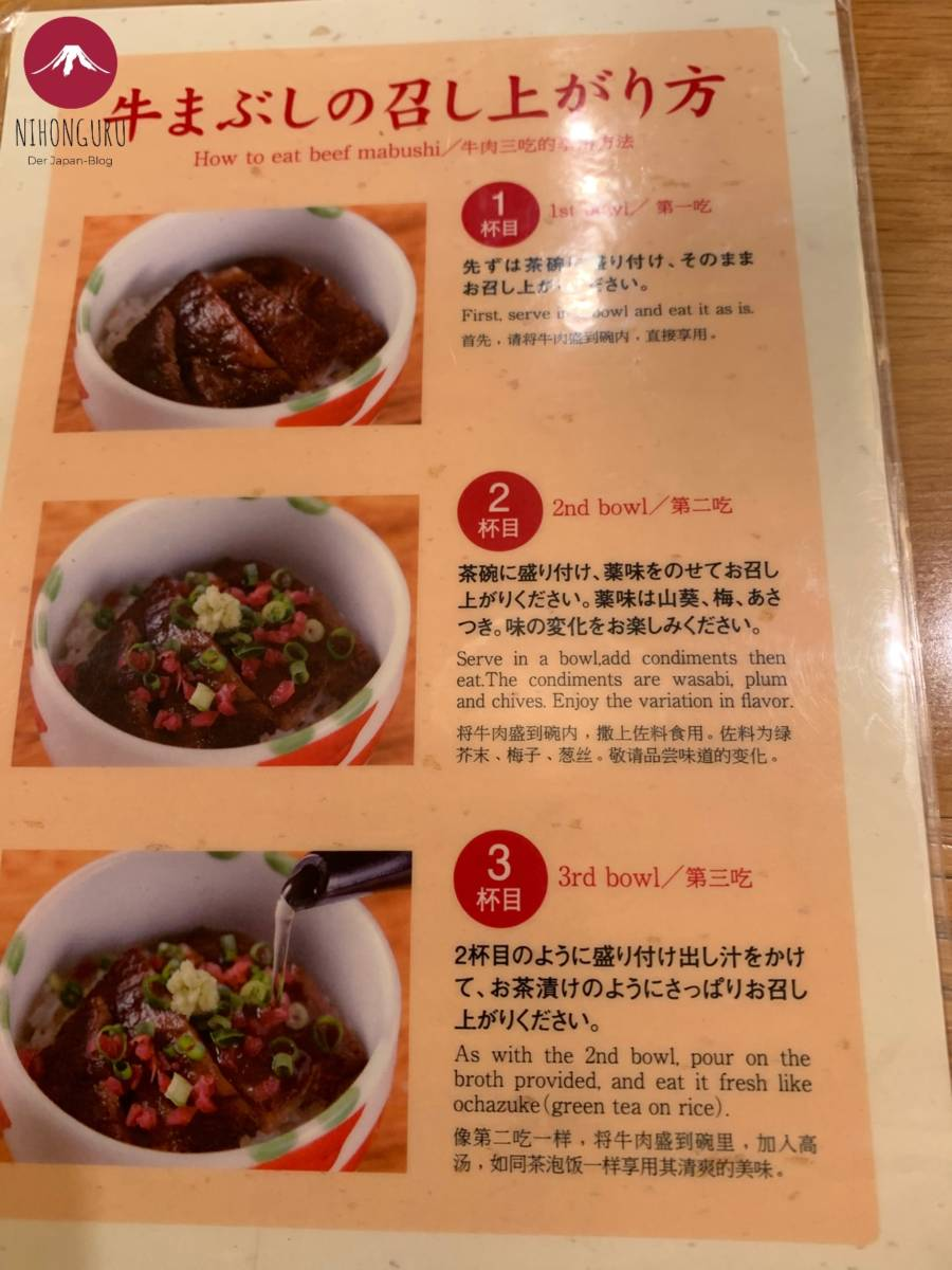 Anleitung Ushimabushi Beef-Mabushi japanisch Sukiyaki