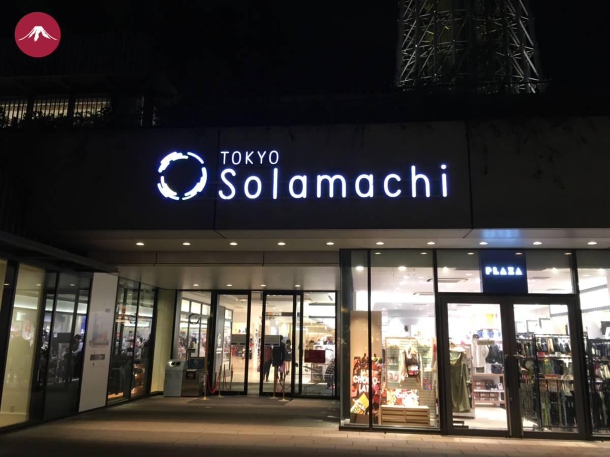 Tokio Solamachi Shopping-mall Shoppingcenter Hotel Skytree
