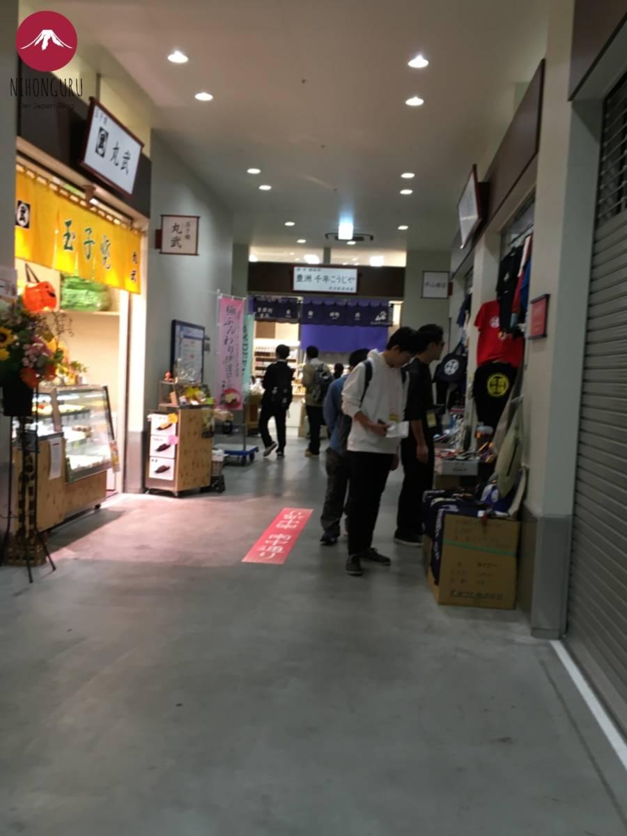 Markt Toyosu Souvenirs