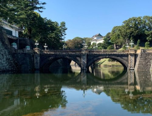 Kōkyo – der Kaiserpalast in Tokio