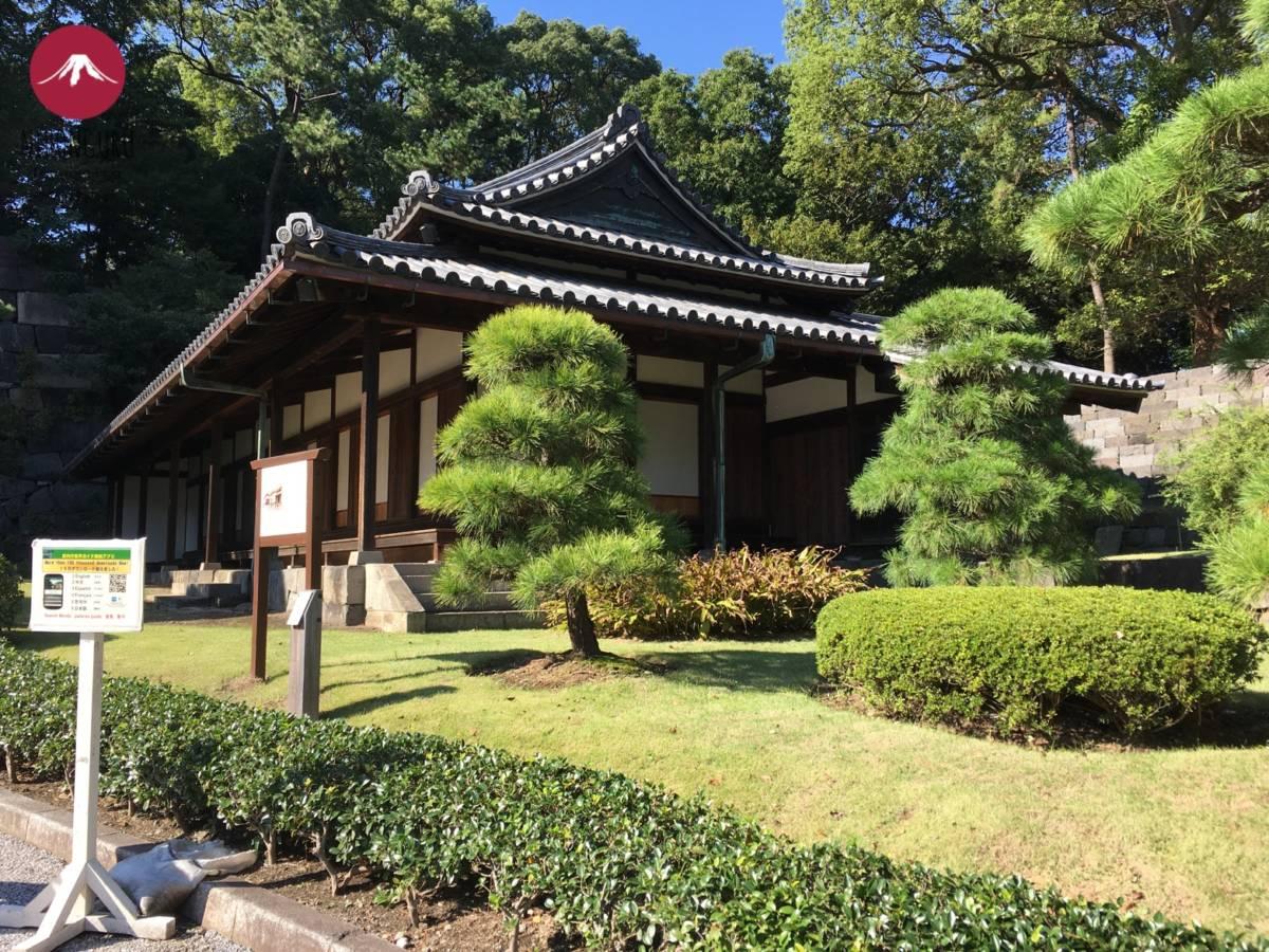 Onbansho Wachposten Tokio Garten des Kaisers