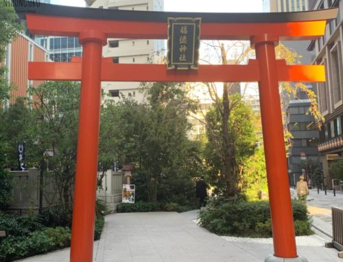 Shintoismus – Religion in Japan