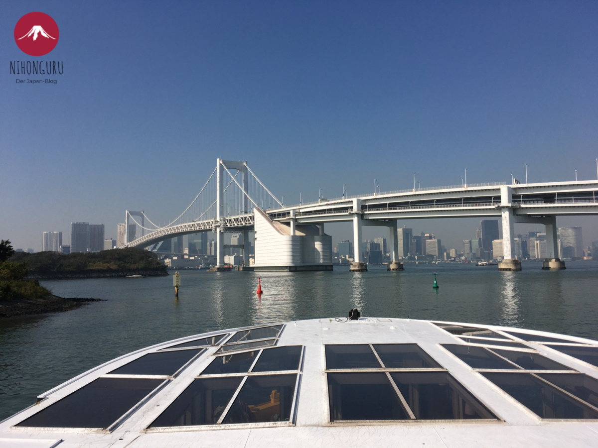 Rainbow Bridge Brücke Tokio Boot Hafen Tour Fahrt